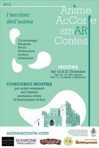 Mostra Anime Accorte Smart Contest